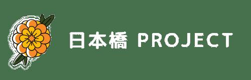 日本橋プロジェクト -大阪のキャバクラ情報発信中-