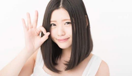 キャバクラ勤務が大阪の若い女性に人気なのは未経験から働けるから