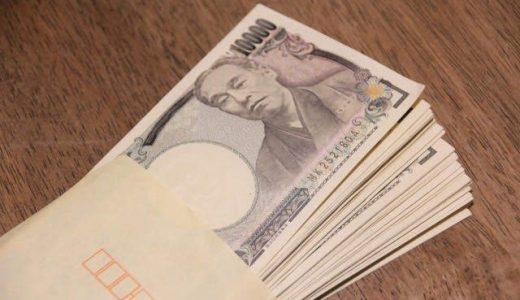 かなり重要項目!大阪で働くキャバ嬢の時給をザックリ知っておきたい